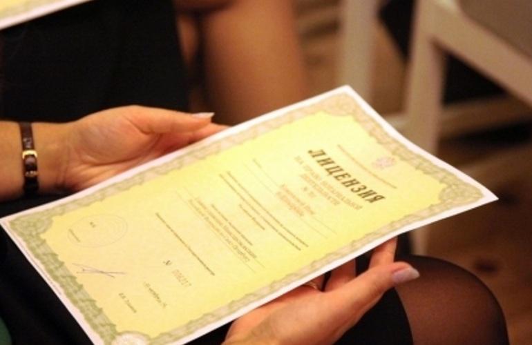 МЭР предложило «автоматом» продлить действующие лицензии на один год